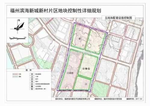 青州东部新城规划图 滨海新城三片区详细规划出炉
