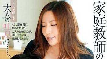 天海翼女搜查官种子_舞咲みくに 舞D美娜作品封面及写真 - 开木娱乐网